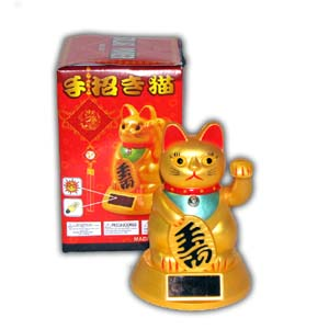 Oriental Fortune Cat - Solar (Gold)