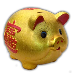 Pig Piggy Bank - 8 inches, Gold