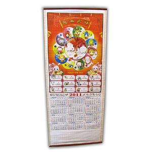 Calendrier Chinois #001