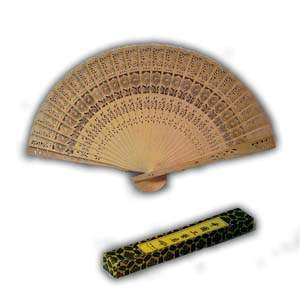 Oriental Small Hand Fan - Wodden