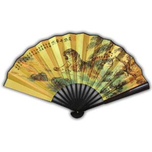 Oriental Chinese Hand Fan - Tiger