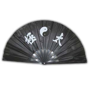 Oriental Chinese Kung Fu Fan - Black with Tai Chi