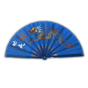 Oriental Chinese Kung Fu Fan - Blue with Dragon