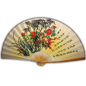 35-in Hanging Fan - Flower & Calligraphy (Yellow)