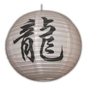 Rice Paper Lantern - Round, 16in, Character, Dragon