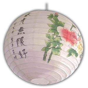 Rice Paper Lantern - Round, 16in, Flower & Calligraphy