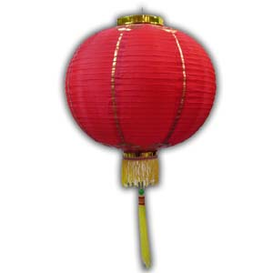 Oriental Chinese Lantern - 12in, Red, Round