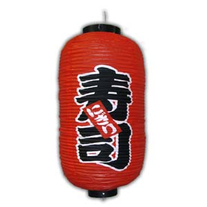 Oriental Chinese Lantern - 10in, Red, with Sushi