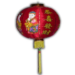 Oriental Chinese Lantern - 18in, Red, Round with Design