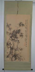 Chinese Scroll - Small Bamboo, Green