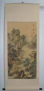 Chinese Scroll - Landscape #1