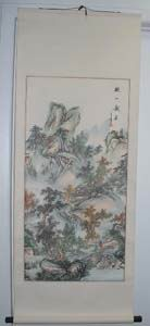 Chinese Scroll - Landscape #2