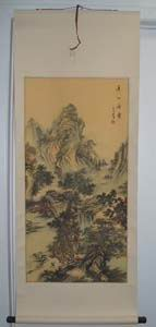 Chinese Scroll - Landscape #3